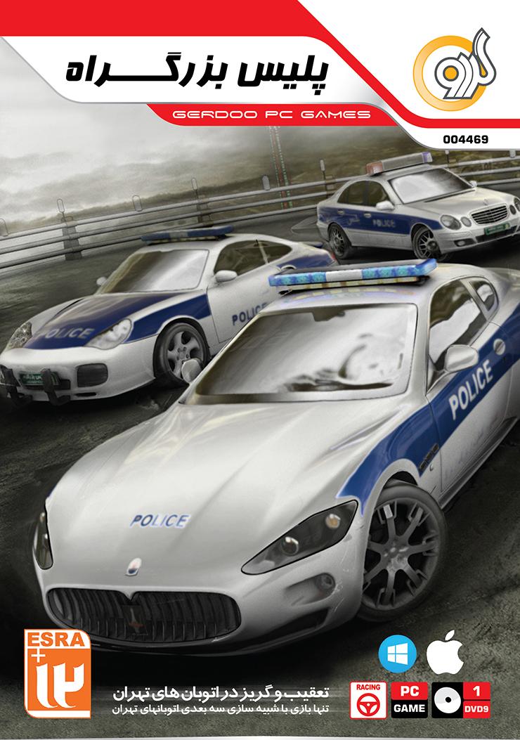 بازی جنون سیاه و بازی پلیس بزرگراه منتشر شدند